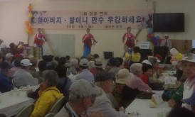 Thanks for coming to the 9th Elderly Festival