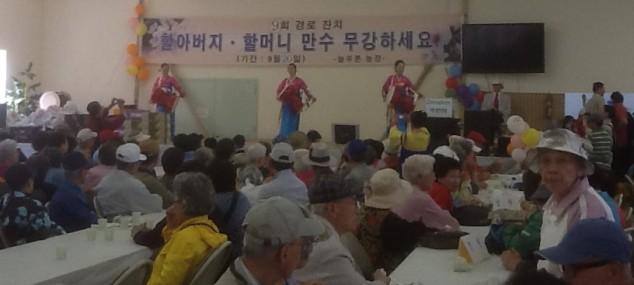 """늘푸른 농장 """"제9회 경노 잔치' 감사인사"""